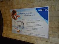 Реклама в метрополитене, реклама на путевых стенах