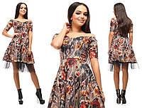 Цветное оранжевое нарядное приталенное платье с пышной юбкой из фатина. Арт-2646/39
