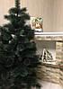 Сосна елка искусственная с белыми кончиками 1,9 м +игрушка ручной работы в подарок, фото 5