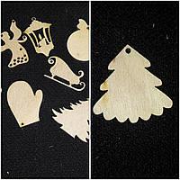 Заготовки для творчества - новогодние подвески из дерева, лазер, 3х3 см., 5/3 (цена за 1 шт. + 2 гр.)