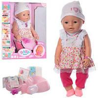 Пупс Беби Борн Baby Born 8020-459, 42см, бутылочка, горшок, подгузник, соска магнит, посуда, пьет, писяет