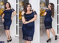 Платье 271 Диана