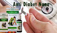 Anti Diabet Nano (Анти диабет Нано) - капли от диабета, фото 1