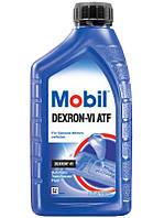 Mobil Dexron-VI ATF жидкость для АКПП, 0,946 л (98JD05)
