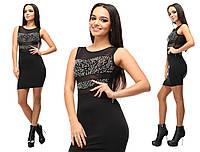 Черное короткое облегающее вечернее трикотажное платье с коротким рукавом и со стразами. Арт-2654/39