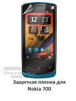 Глянцевая защитная пленка для Nokia 700