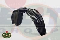 Подкрылок передний левый пластиковый Хонда ЦРВ HONDA CRV 7.02-12.06 2956387