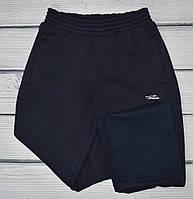 Спортивные брюки мужские флис