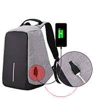 Уценка. Эргономичный и функциональный рюкзак Мoxie УCC7575