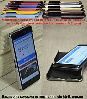 Чехол-Бампер из PU-Кожи для LG Max X155