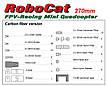 Рама квадрокоптера Robocat 270 карбоновая, фото 5