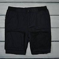 Спортивные штаны утепленные женские ботал