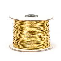 Шнур Золотой с люрексом для рукоделия (декора) 2 мм 92 м/уп