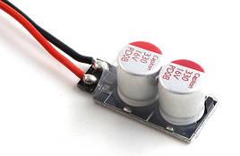 Модуль конденсаторов для регуляторов HOBBYWING XERUN и EZRUN 1/10