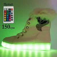 Женские кроссовки Зимние светящиеся кроссовки Led на меху - белые