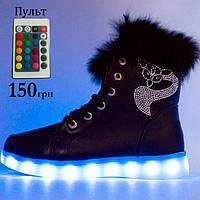 Женские кроссовки Зимние светящиеся кроссовки Led на меху - черные