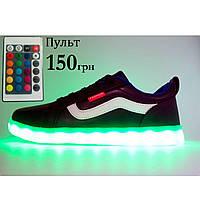 Женские кеды, мужские кеды Светящиеся кроссовки LED old skool