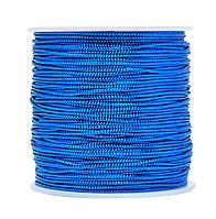 Шнур Синий с люрексом для рукоделия (декора) 2 мм 92 м/уп