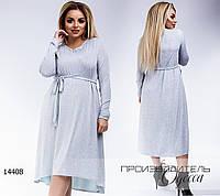 Платье 109 люрекс свободное с поясом R-14408 серебро