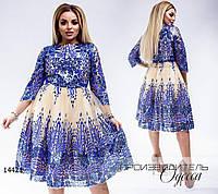 Платье ручной работы R-14421 электрик