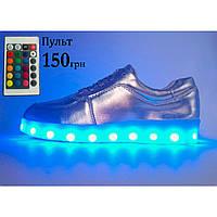 Светящиеся кроссовки Led низкие серебристые - Реплика р.(32, 40, 41)