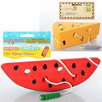 Деревянная игрушка Шнуровка MD 0494  2 вида (арбуз-16-5,5-3см,сыр -12-4,5-5см),в кульке,