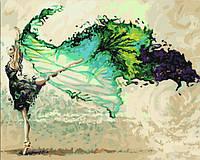 """Картина по номерам """"Волшебный танец"""" G006 (40*50 см)"""