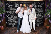 Свадебные фотозоны