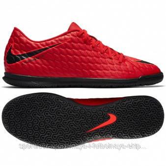 Футзалки Nike HypervenomX Phade III IC 852543-616  продажа, цена в ... b97afd74c28