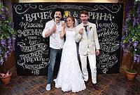 Грифельная доска, фотозона на свадьбу Сумы