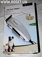 Машинка для стрижки домашних животных Surker HC-585 Pet Hair Clipper