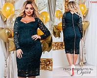 Гипюровое платье 7030.1 ЕФ 52-54