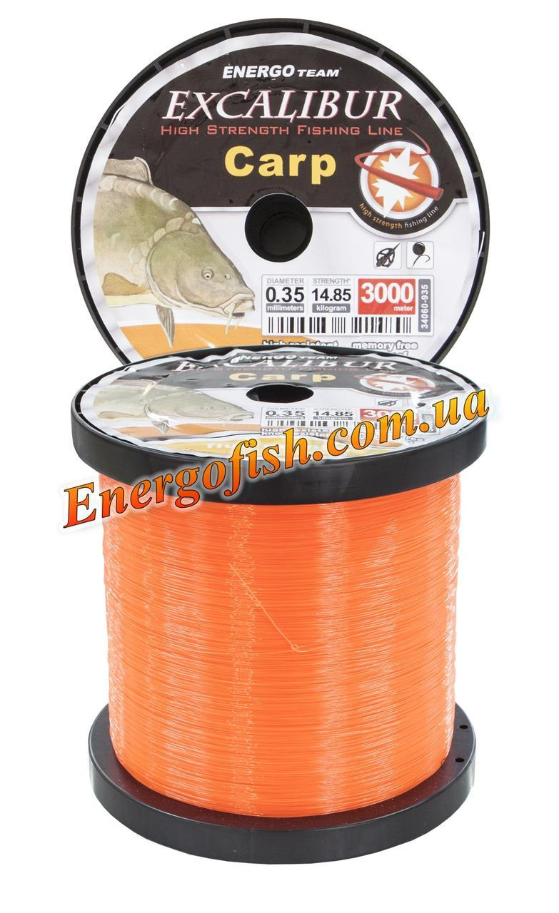 Леска Excalibur Carp Feeder Fluo Orange 3000 м 0.35 мм - Cralusso в Ужгороде