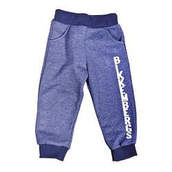 Синие спортивные штанишки Dirk Bikkembergs