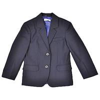 Школьный костюм-тройка синего цвета SEVRIE