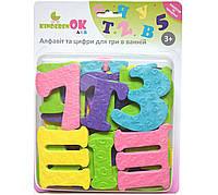 """Игрушки для купания \""""Алфавит и цифры\"""" KinderenOK"""