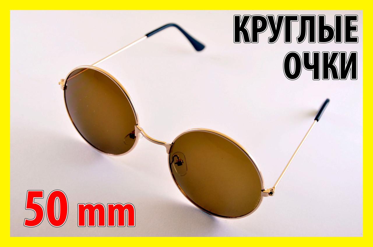 Очки круглые 02-Lu классика коричневые в золотой оправе большие 5см кроты тишейды стиль Леннон Лепс