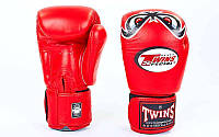 Перчатки боксерские кожаные на липучке TWINS FBGV-25-RD-10