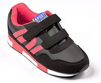 Кроссовки для девочки, CSCK.S