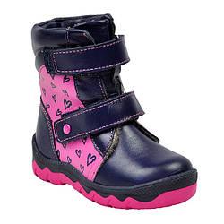 Ботинки зимние розово-фиолетового цвета для девочки, Shagovita