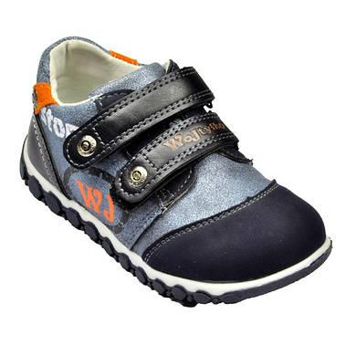 Демисезонные туфли для мальчика на кнопках Wojtylko