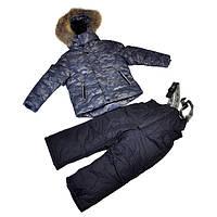 Зимний комплект синего цвета для мальчика, Suberbyber