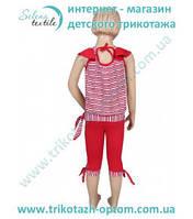 """Комплект """"Эмили"""" Артикул 020.4439"""