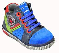 Ботинки демисезонные на шнурках CANSUKAN