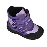 Детские зимние ботинки для девочки, minimen