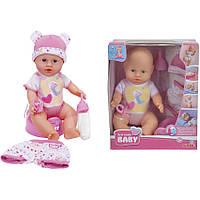 Пупс и кукольный набор Simba NBB с одеждой 30 см 5032485