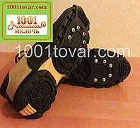 Ледоходы на 6 шипов, ледоступы, антискользители, шипы на обувь