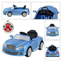Электромобиль Bentley Continental Голубой