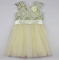 Платье Золушка Suzie