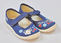 Тапочки Waldi для девочки в Украине. Сравнить цены a91078319f581